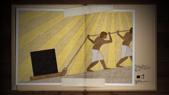 Andersen Lighting - Im alten Ägypten - Standbild 4